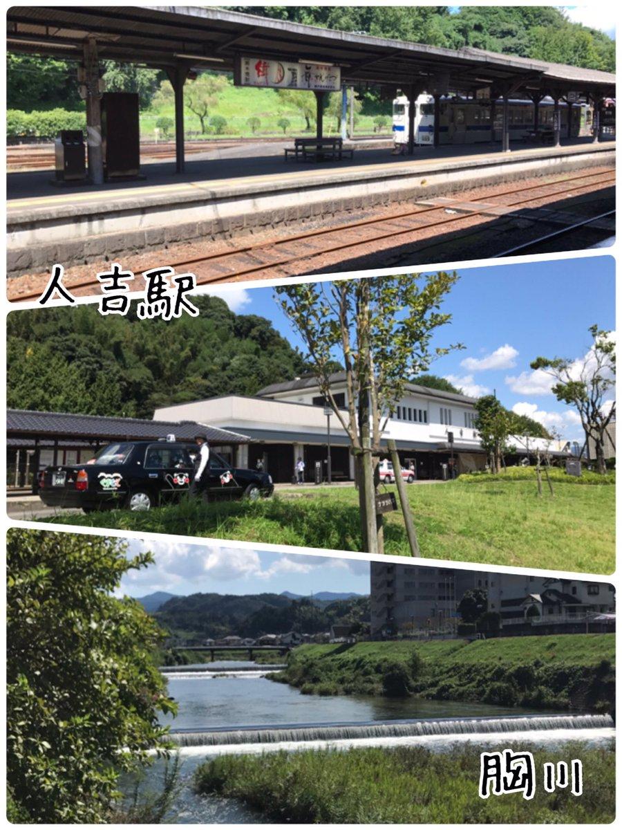 月曜に行った夏目友人帳の聖地巡礼〜熊本県人吉市!思ったより回れて良かった!疲れたけど!!熊本市内周辺は今度熊本に帰った時