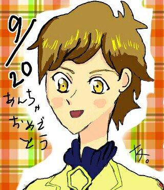 9/20 杏茶誕生日!大好きだー!おめでとう杏茶!描いてみたよ!立川ネタ最高!#カイトアンサ #有進杏茶 #生誕祭