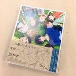 【この夏は、みんなの宝物】アニメばらかもんコンパクトBlu-ray BOX、本日9/20発売されました!少し涼しくなって