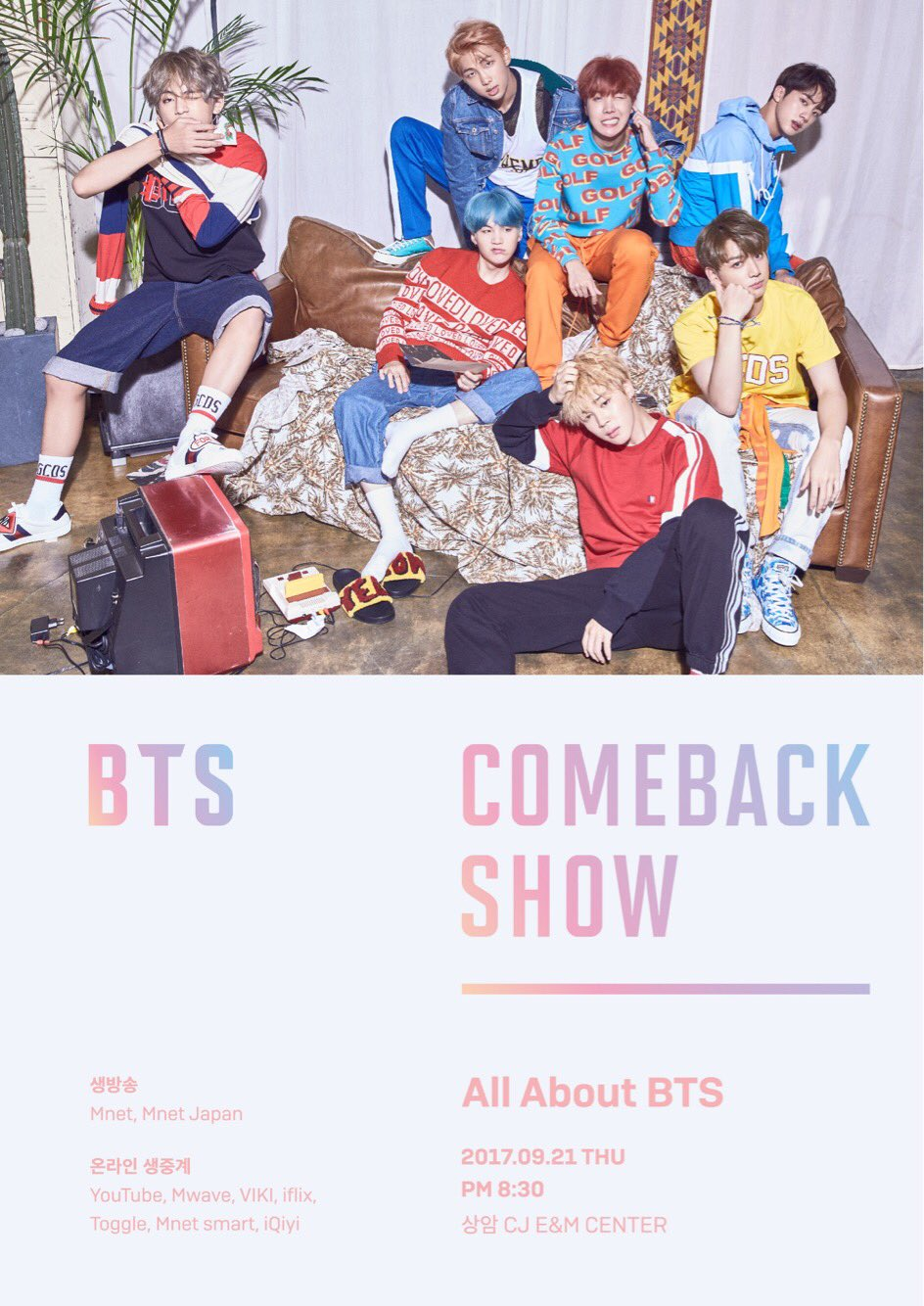 #BTS Comback Show will go LIVE tomorrow @4:30AM(PST)/7:30AM(EST). Are you ready ARMYs? Stay tuned! https://t.co/XgoLQ8pJsJ