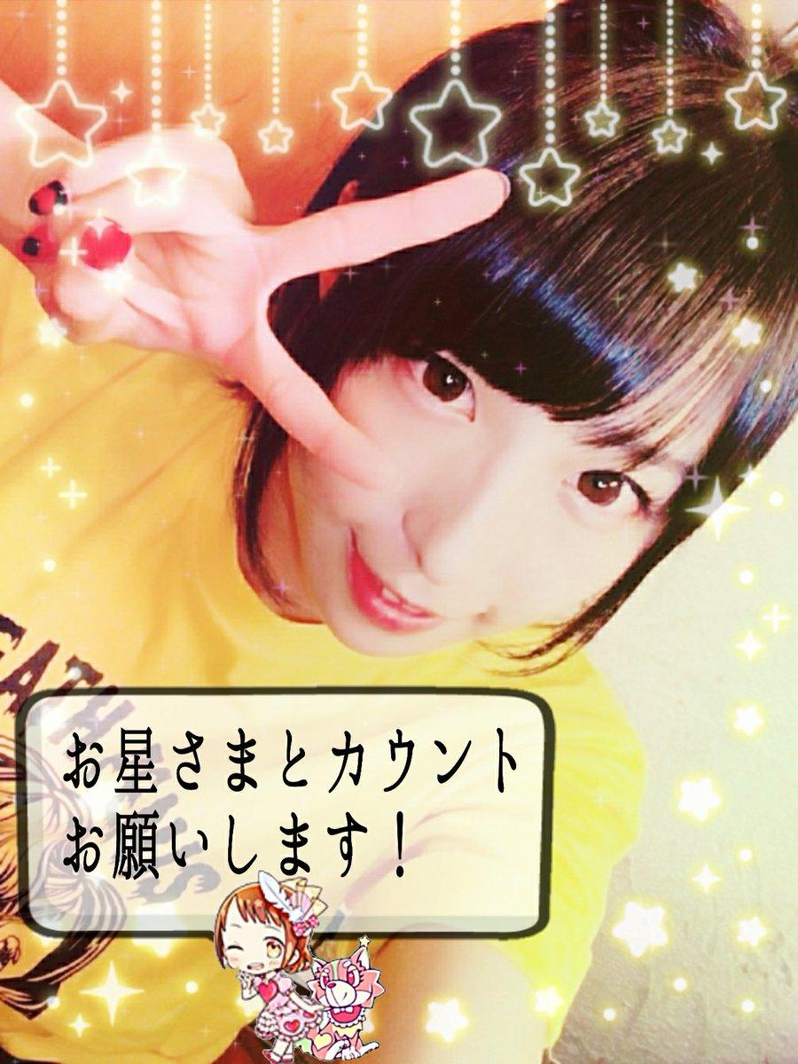 ☆SHOWROOM☆ちろるちゃんガチイベ参加中!「風夏」デビューオーディション次の配信23:00~現在7位!6位になった