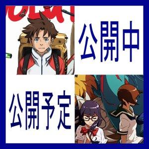 アニメ日程に魔法少女リリカルなのは Detonation,ときめきレストラン MIRACLE6,ドラえもん のび太の宝島