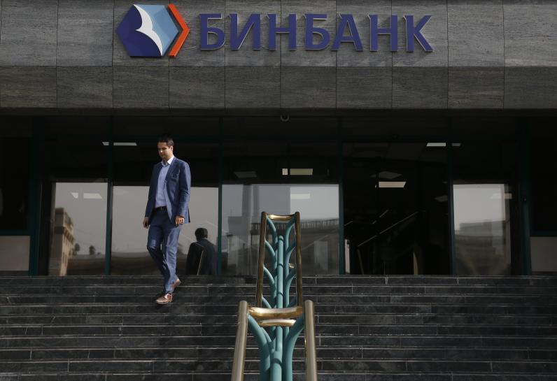 Russia hit by second bailout as B&N Bank seeks central bank aid