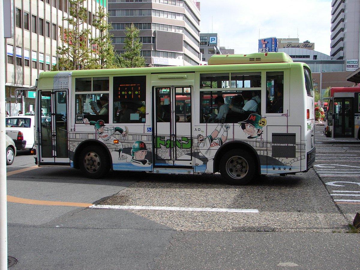 本日は #バスの日 らしいので痛バスの寫眞を。ドカベン、氷菓、中二病でも恋がしたい!、恋旅とtrue tearsと花咲く
