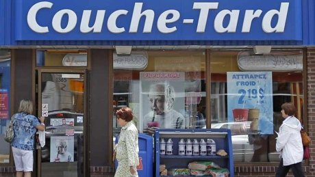 Couche-Tard still wants to sell marijuana in its Quebec convenience stores https://t.co/aSZ1ccZZxa https://t.co/62G2bsapeZ
