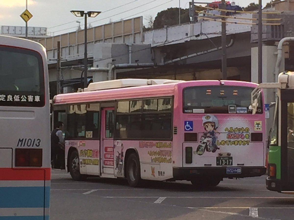 こんなバスもありました。#バスの日#ばくおん