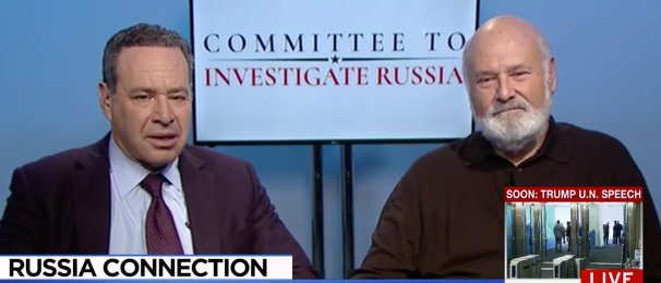 WATCH: Celebs Create Bizarre 'Committee To Investigate Russia' https://t.co/AO5VR2aJzL https://t.co/H2P2nf37oM
