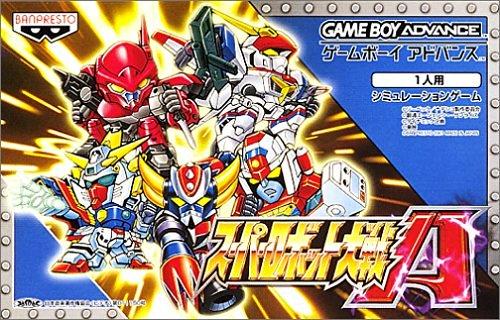 今から16年前の2001年9月21日(金)はスーパーロボット大戦A発売記念日。ドラグナー、ナデシコはこの作品でスパロボ初