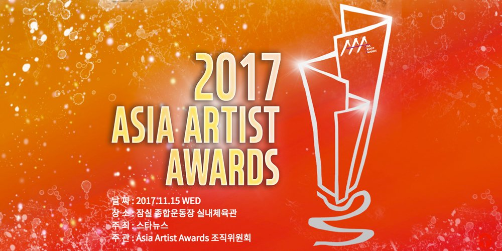 Vote for your favorite artist, actor, and actress for the '2017 Asia Artist Awards'! https://t.co/J4eEFhGiTh https://t.co/idaiyrCTUq