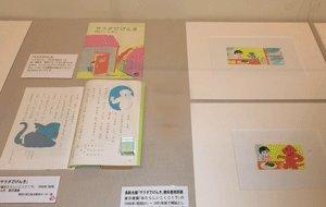 【角野栄子『魔女の宅急便』展】教科書に登場した長新太さんの原画「サラダでげんき」も展示中。動物たちのアイディアでどんどん