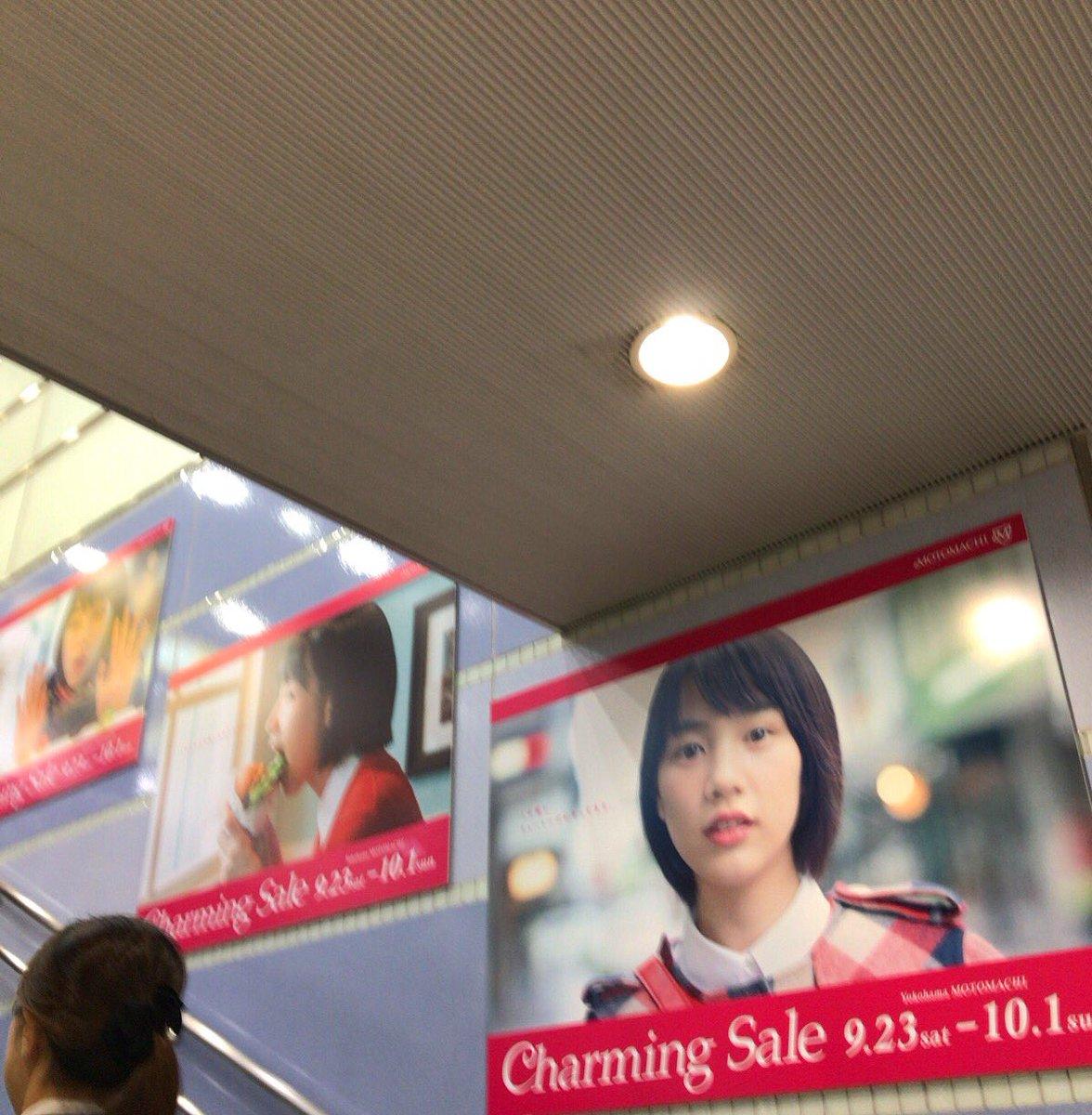横浜は、ハマトラなのんちゃんに見つめられている。