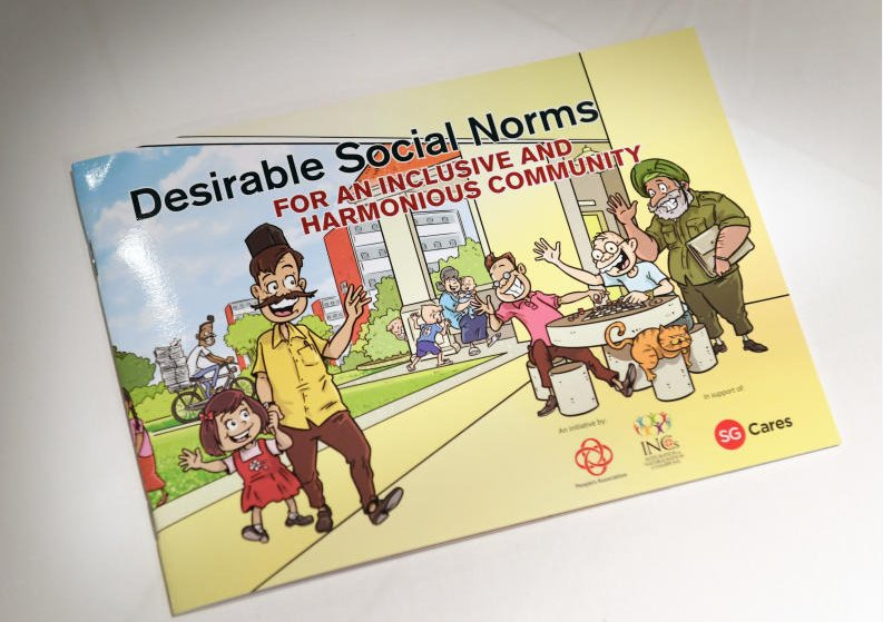 New People's Association comic guide to promote social norms