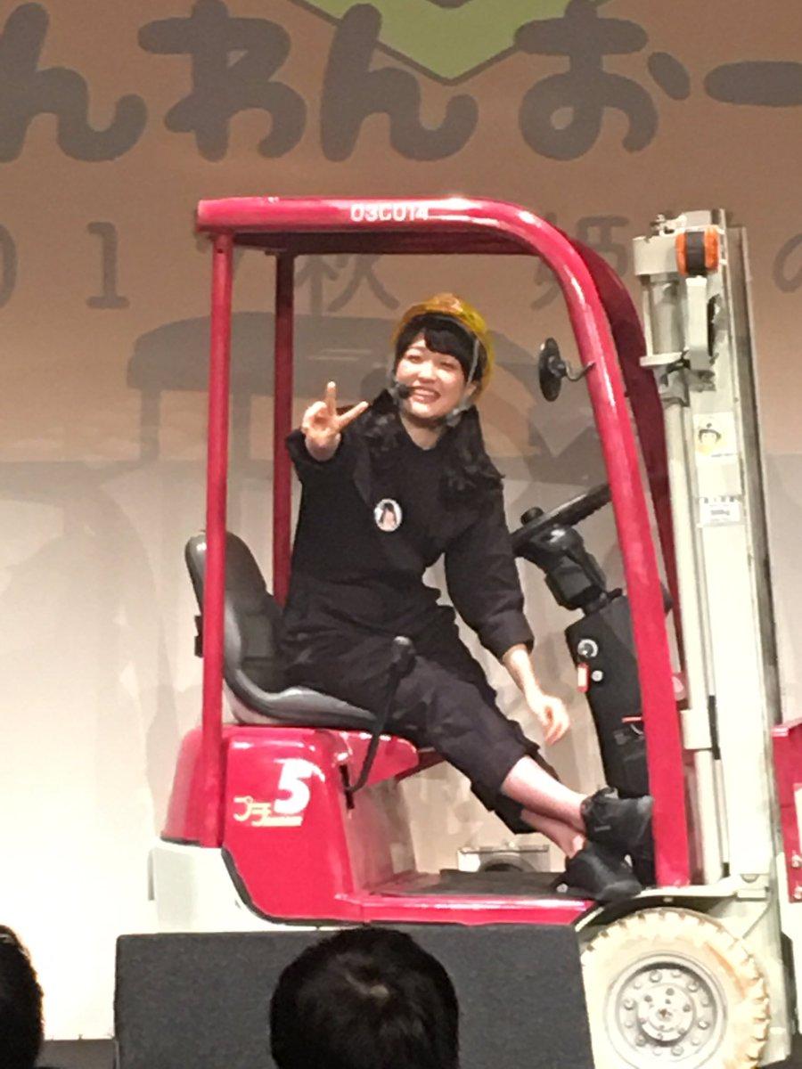 朝香果林さん役のみゆたんこと、i☆Risの久保田未夢さんはフォークリフトの免許を持ち、ソロイベで運転して現れたりデュララ