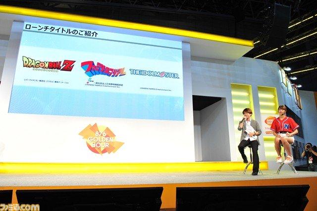 『ドラゴンボールZ』、『ファミスタ』、『アイドルマスター』、『金色のガッシュ!!』の新作ブラウザゲームが発表【TGS20