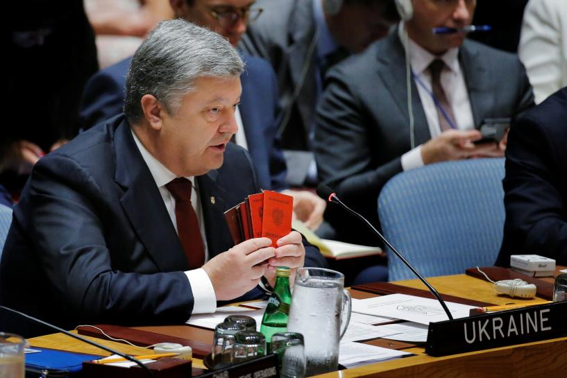 Ukraine's Poroshenko rejects Russia's 'hybrid' peackeeping offer