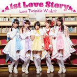 ♪ Listening Now ♪ 「1st Love Story 」「Luce Twinkle Wink☆」「ネトゲの