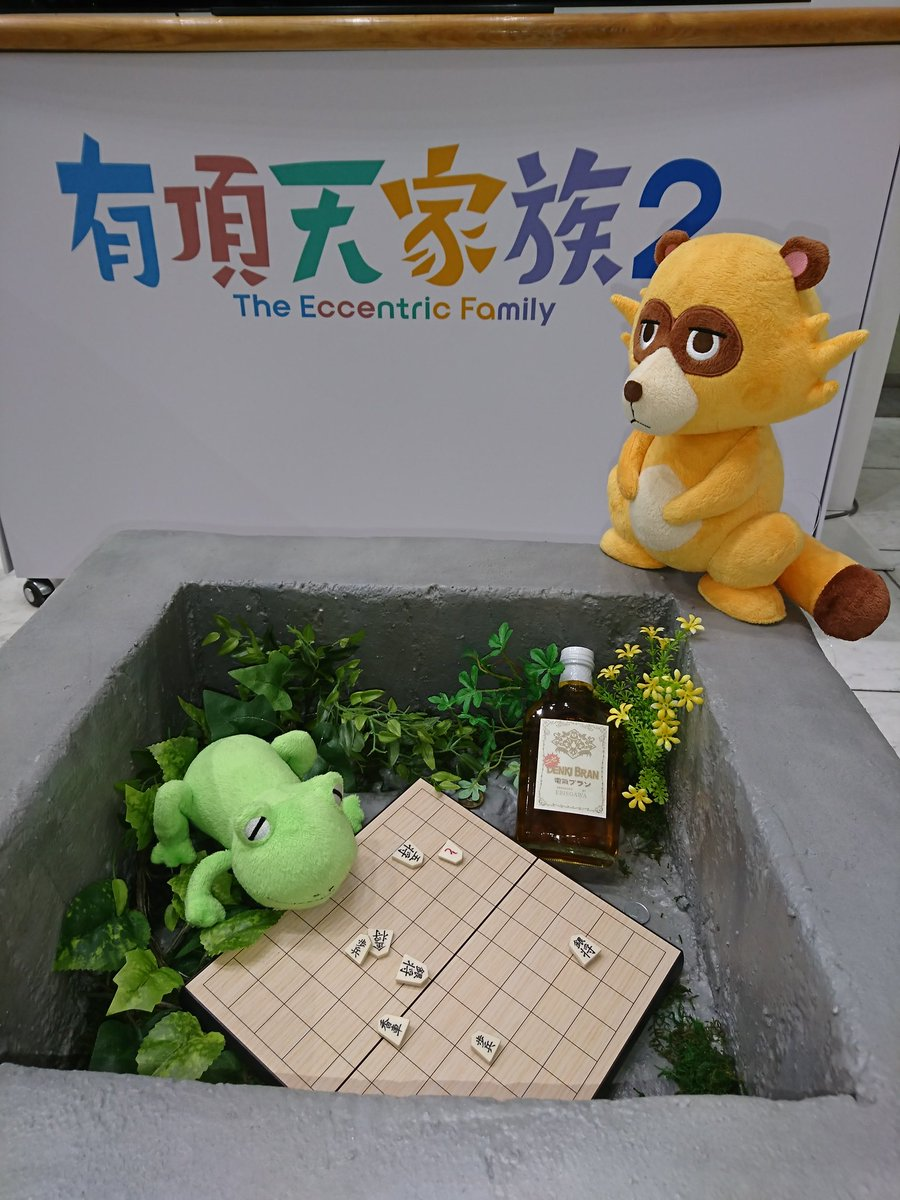 もう期間は終了してしまったけど、京都の伊勢丹で「有頂天家族2」のポップアップストアがオープンしてたので軽率にお邪魔したら
