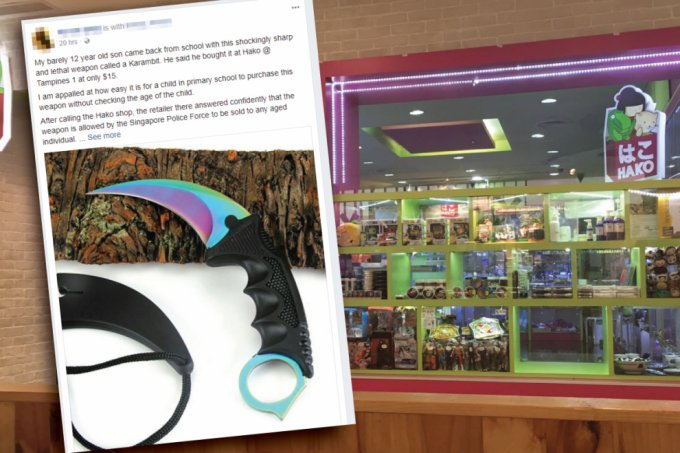 Police seen at Tampines store after it sells combat knife to minor
