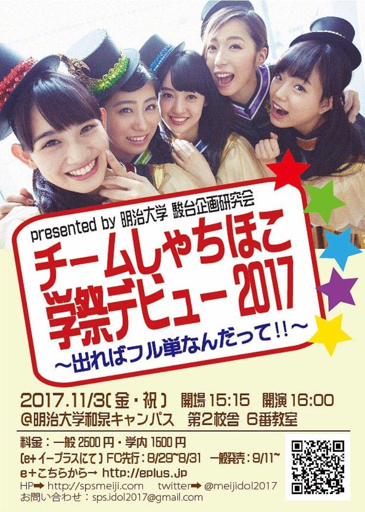 欅坂46平手友梨奈さん、新曲MVで女装少年と化す YouTube動画>4本 ->画像>105枚