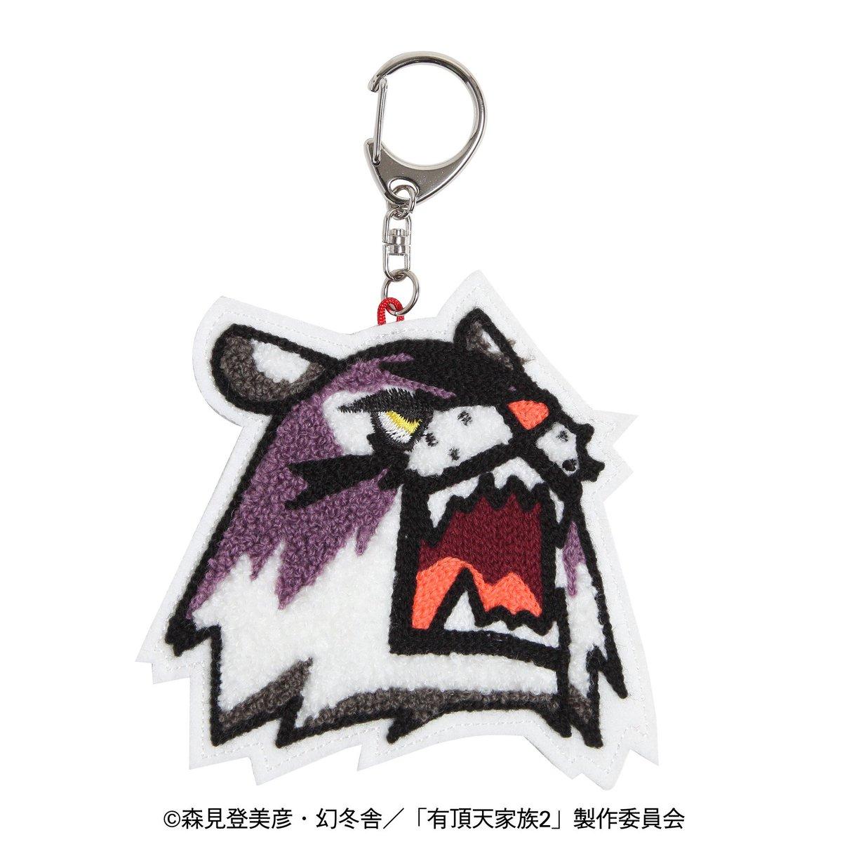 有頂天家族2と京東都がコラボしたバッグチャーム&さがらワッペンは、9月20日より京東都本店でも販売しておりますよー!