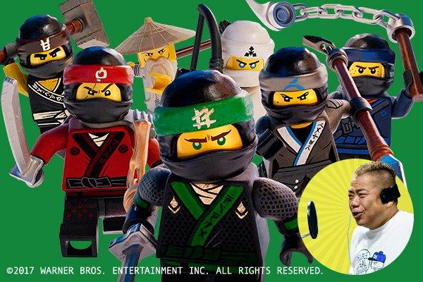 "[Power Push] 「レゴ®ニンジャゴー ザ・ムービー」|情熱だけで乗り切る""ハリウッド声優""出川哲朗に完全密着"