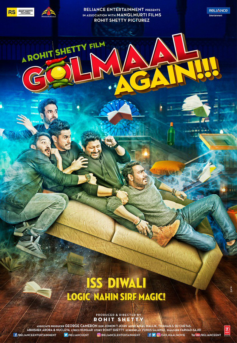 RT @ajaydevgn: #GolmaalAgainTrailerTomorrow https://t.co/SG630DS8j0