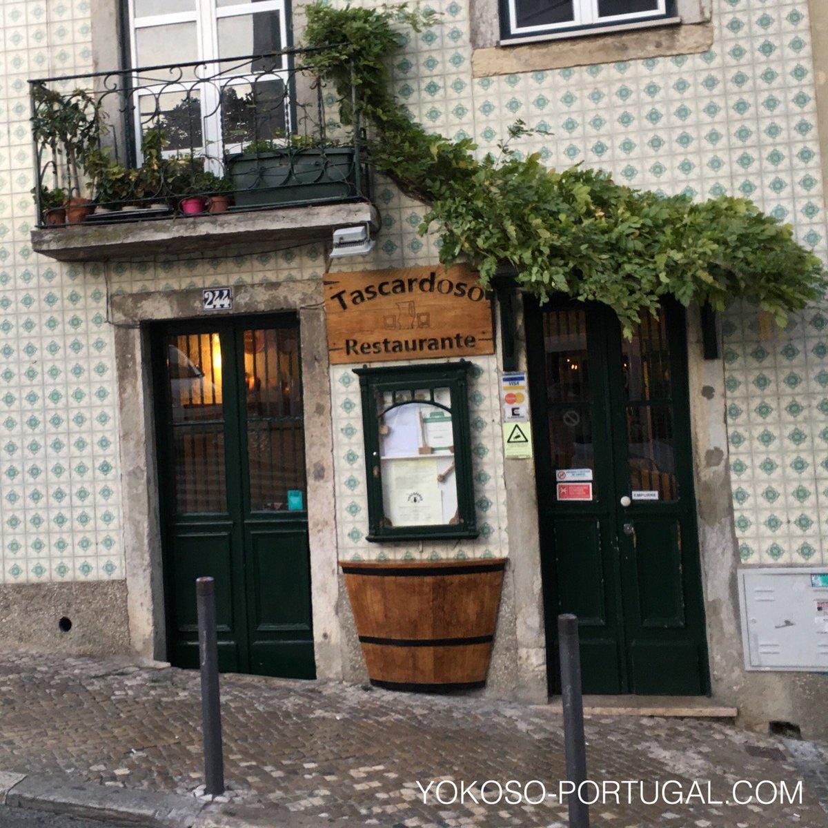 test ツイッターメディア - リスボンのプリンシペ・レアル地区にある、かわいい店構えの正統派ポルトガル料理のレストラン、タスカルドーゾ。 (@ Tascardoso) https://t.co/2E7Uou0WAI https://t.co/cZJ12kyN2W
