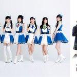 【オールナイトニッポン.com NEWS】 「Wake Up, Girls!とRun Girls, Run!のオールナイ