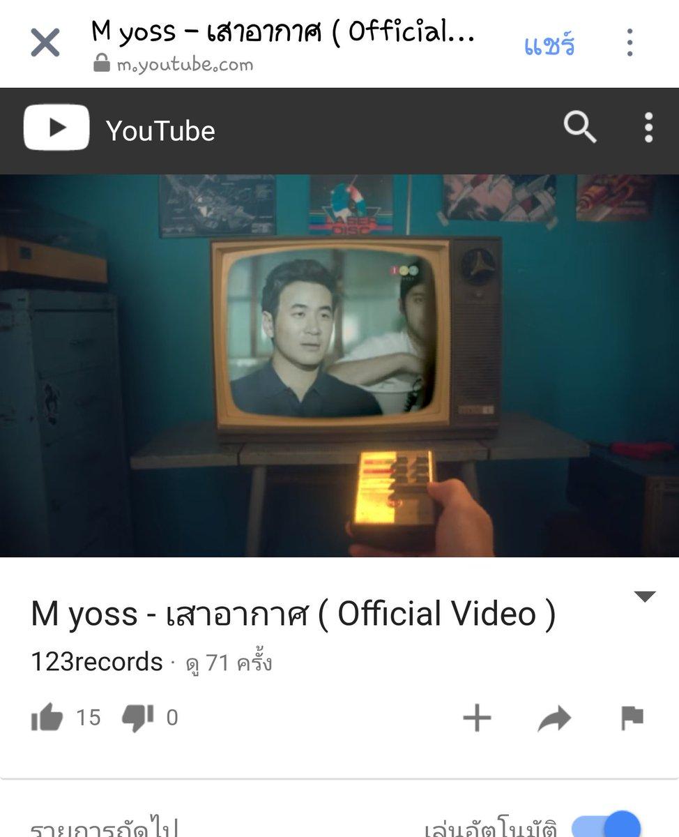 #myoss
