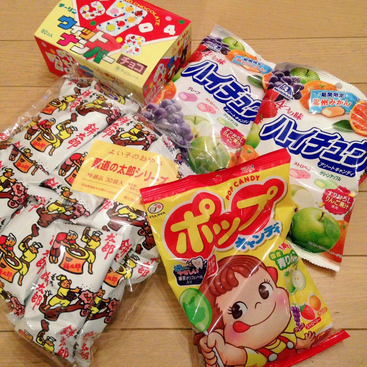 test ツイッターメディア - 今度、子どものクラスの子の送別会ピクニックをするんだけど、役員なのでプレゼントとオヤツを用意した。プレゼントは本人が喜びそうで長く遊べるミニ四駆+お菓子セット。当日のオヤツはケンカにならないよう小包装。準備万端だ✨ https://t.co/6jb3UFPfh4