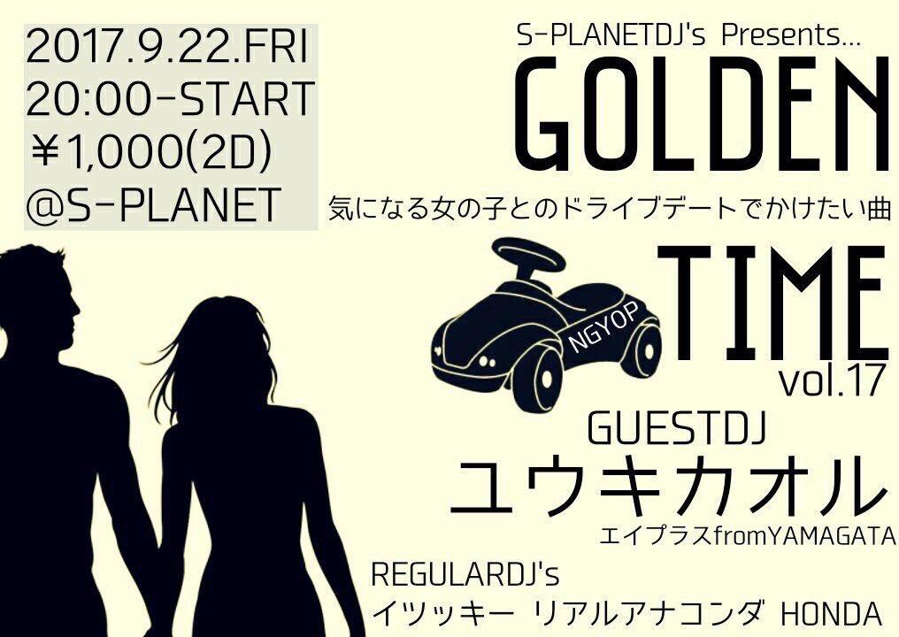 明日はエスプラネットのマンスリーパーティー「ゴールデンタイム」です。テーマはドライブデートでかけたい曲。常連さんが勝負服