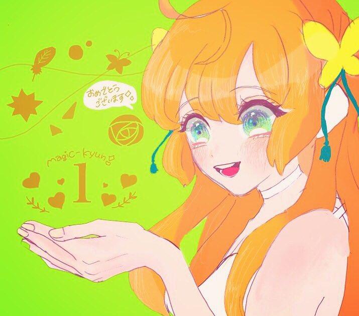 #1night_magickyunマジきゅん一周年おめでとうございます😭💓🙏60分でみんなは描けなかったので代表して小花