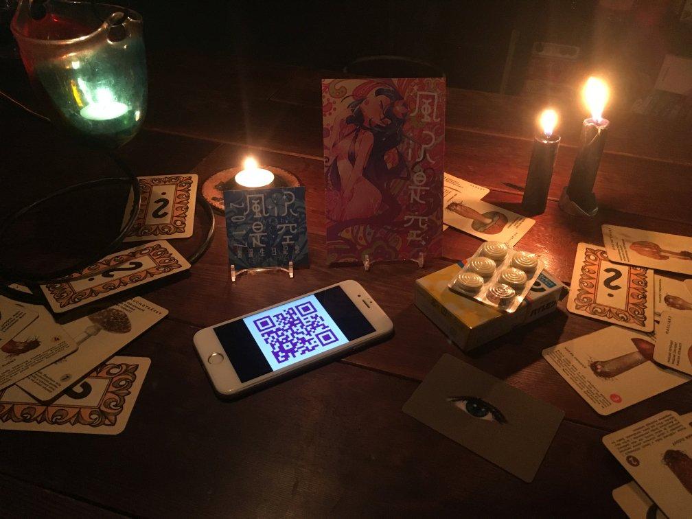 [TwiPla] 10/1(日)アイカツ! 風沢そらちゃん誕生日記念DJパーティ「 #風沢是空 」@高円寺HowHigh