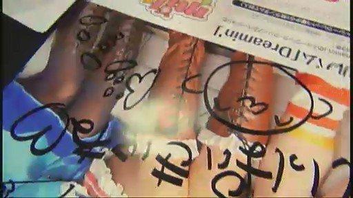 『ミルキィホームズニューアルバム「Dreamin?」発売記念!「ミルキィホームズ、って?」ニコ生!×月刊ブシロード01月