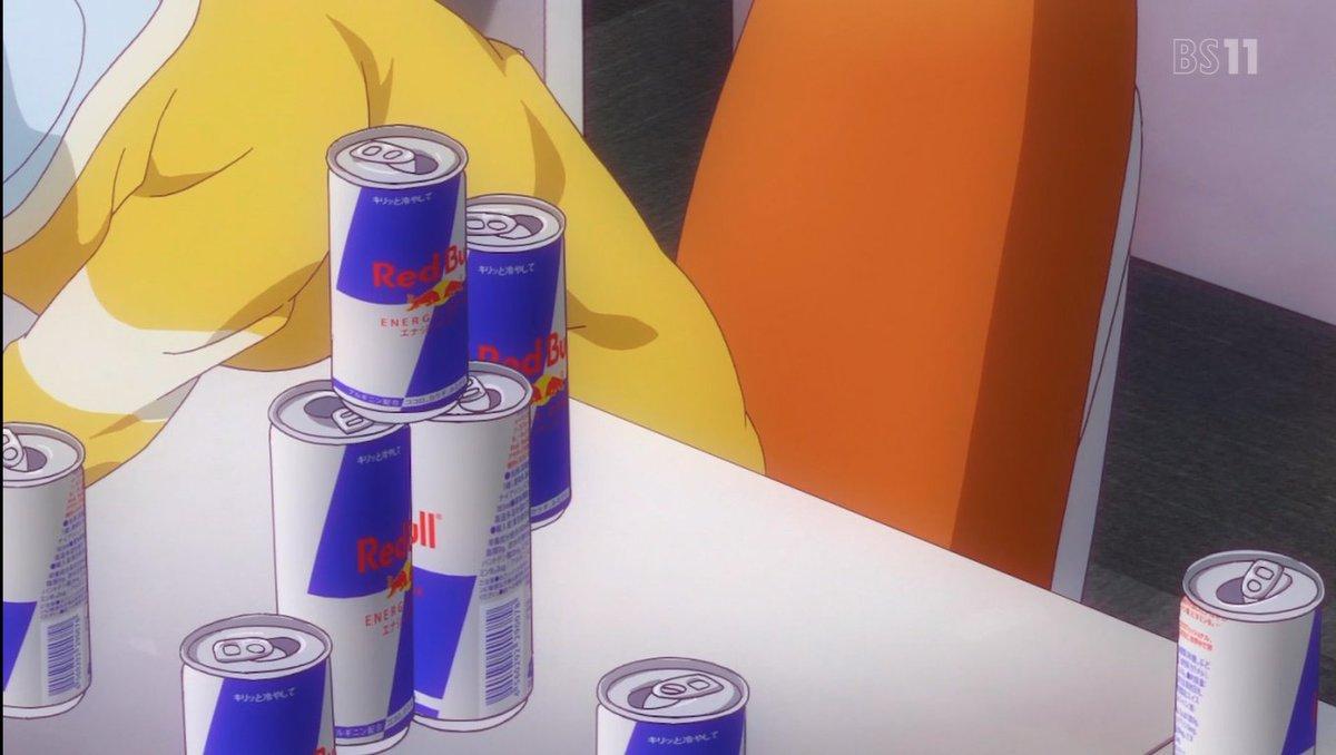 最近のアニメはエナジードリンクに頼りすぎですねw。#newgame#ステラのまほう