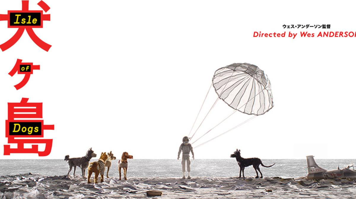 the trailer for wes anderson's isle of dogs just dropped and it's bril...