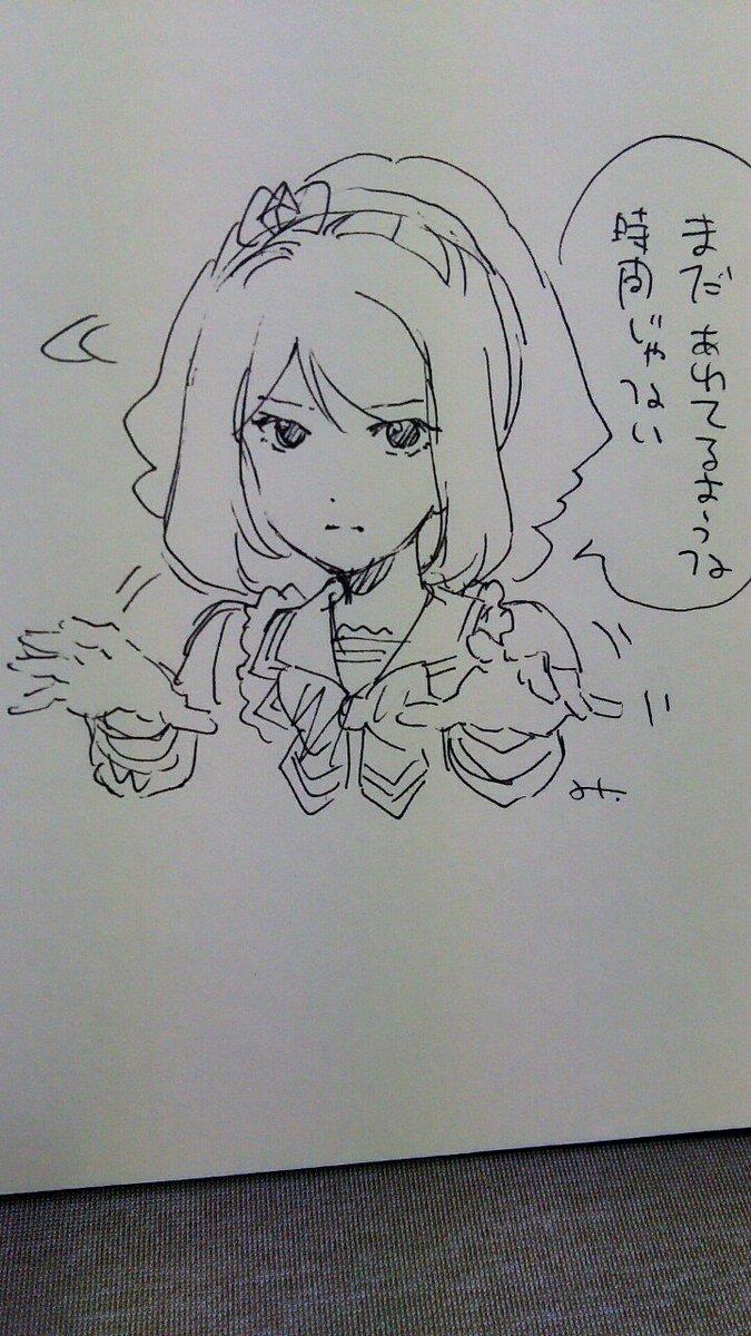 桜庭ローラさん #aikatsu