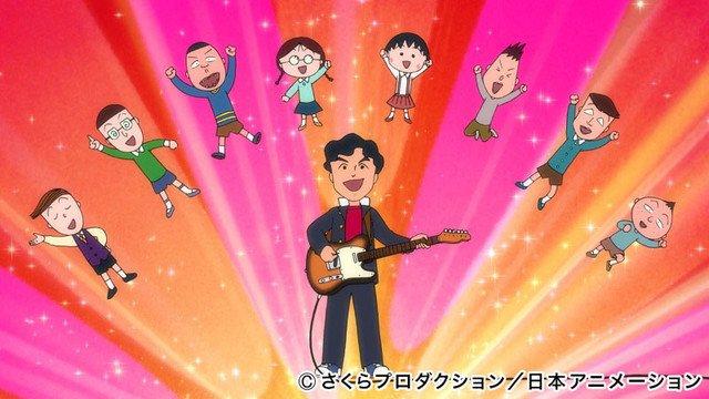 桑田佳祐×ちびまる子ちゃんの1時間SP放送、桑田少年が登場する「茅ヶ崎の約束」