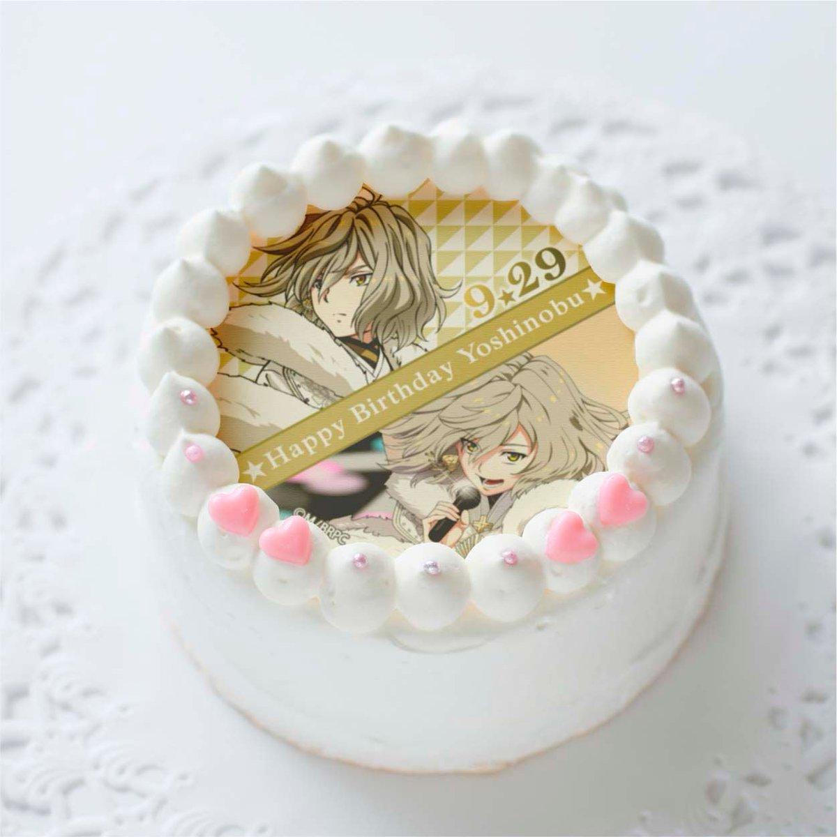 ✨9月29日は幕末Rock 徳川慶喜さんのお誕生日✨当日指定のお届け予約が【本日まで】となっております!素敵なお誕生日を