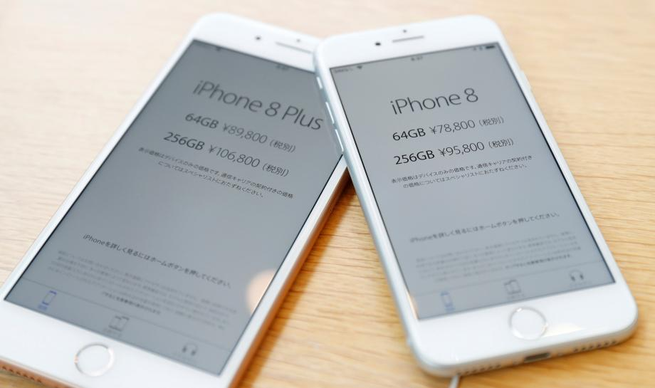 Apple's iPhone 8 launch in Sydney sees bleak turnout