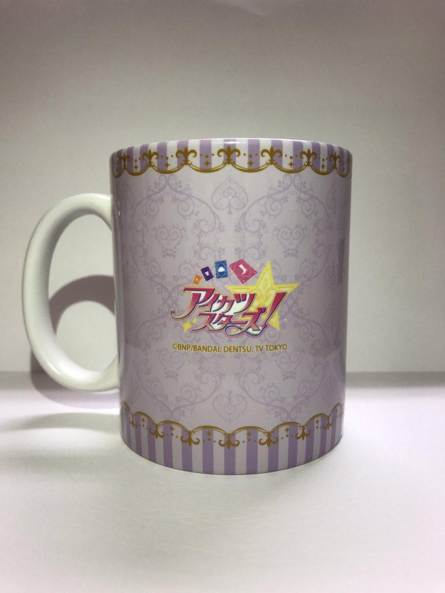 【杉カツ!情報】あらら!!あのマグカップにニューバージョン登場!!むらさき色ということは...??答えは後ほど❤️(ライ