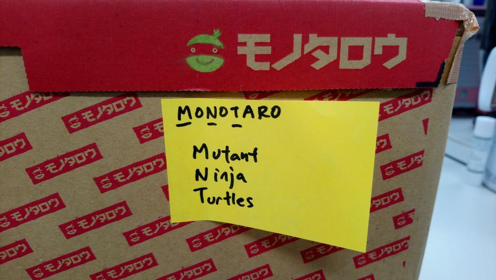 モノタロウの裏にはミュータントタートルズがいる証拠①ロゴを緑色に塗ると完全にラファエロ②モノタ(ロウ)→MNT→Muta