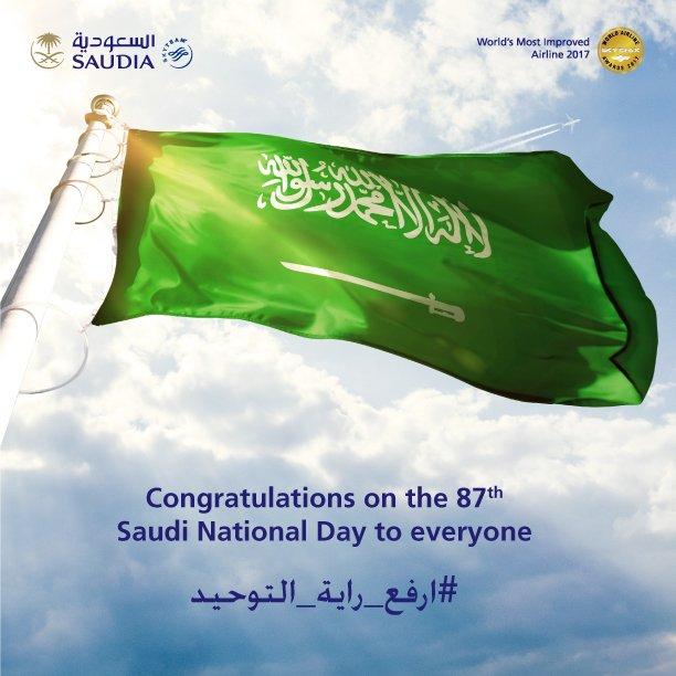 Congratulations on the 87th #SaudiNationalDay to everyone #SAUDIA htt...