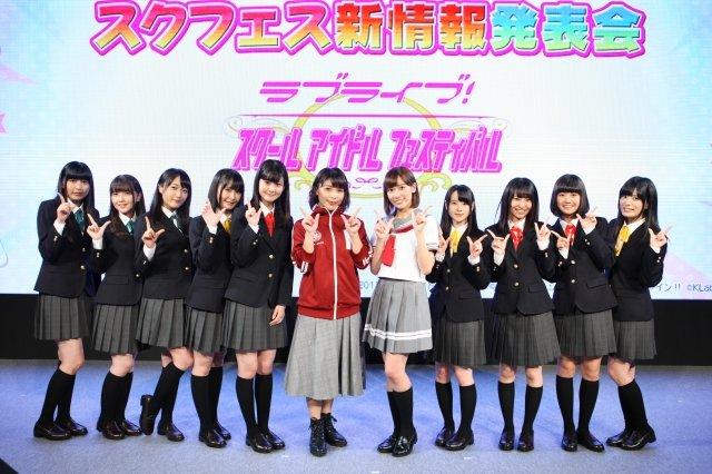 【ニュース】『ラブライブ!』伊波杏樹さんと新田恵海さんが初共演!Aqoursとμ'sが同学年として歌って踊る『スクスタ』