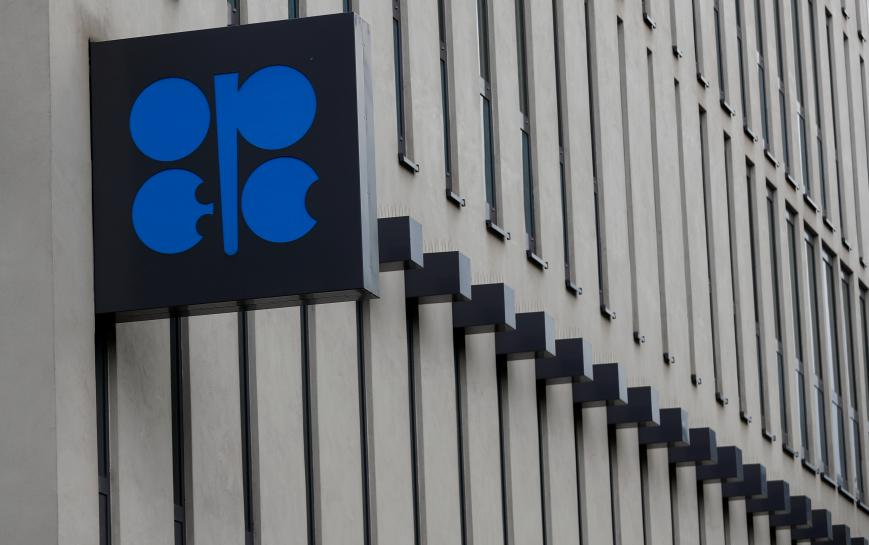 Oil prices mixed ahead of OPEC meeting on supply cut extension