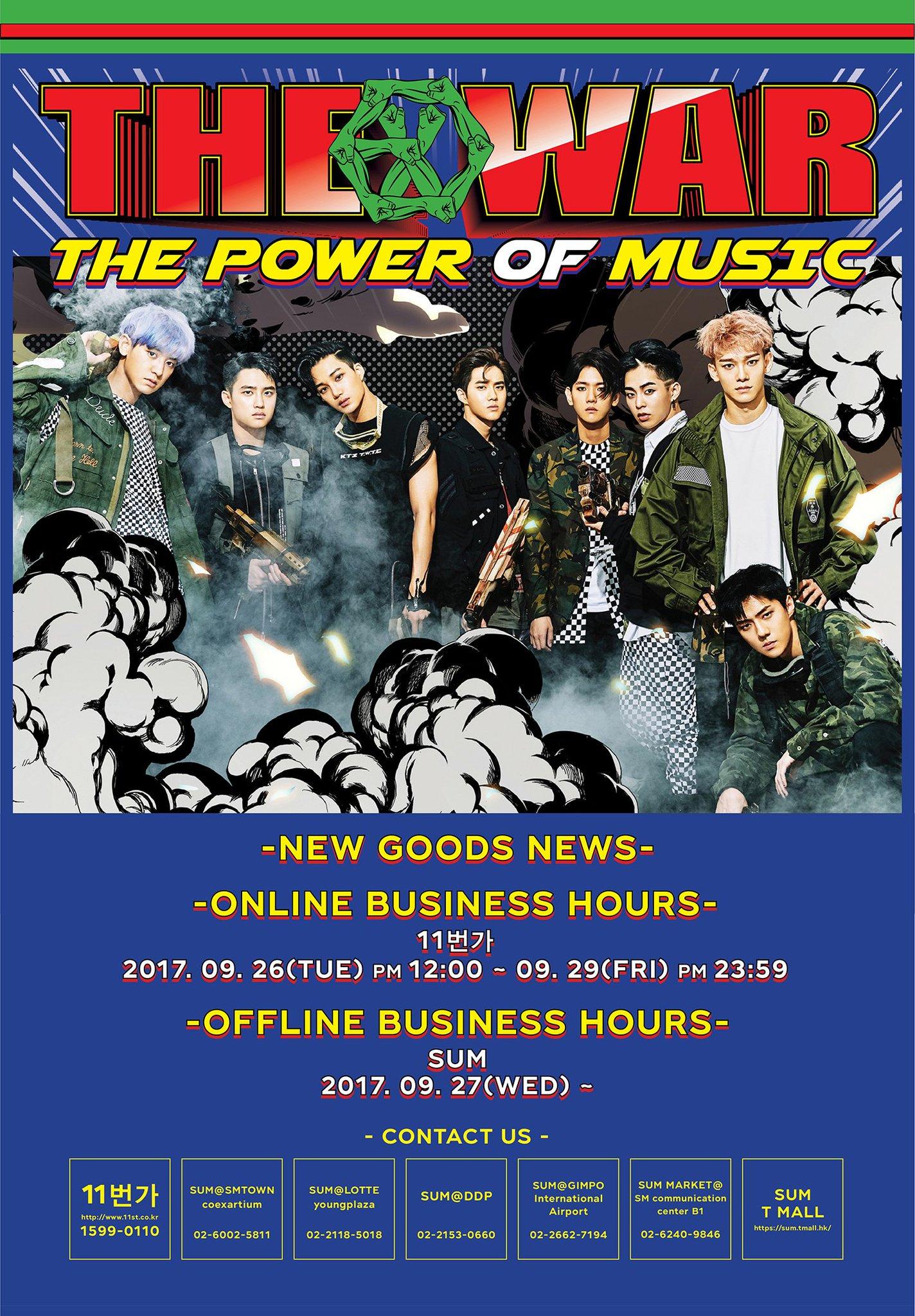 #EXO '#TheWar: #ThePowerofMusic' New Goods 온/오프라인 판매 안내 LENTICULAR��https://t.co/CasVh5v7p0 https://t.co/ZfWlL0nu0R
