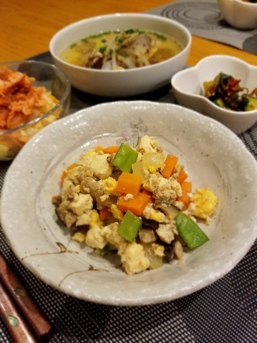 #夜ごはん野菜たっぷり炒り豆腐焼鮭ほぐし入りコールスローサラダきゅうりの塩昆布和えあさりともやしスープ『ワカコ酒』見なが