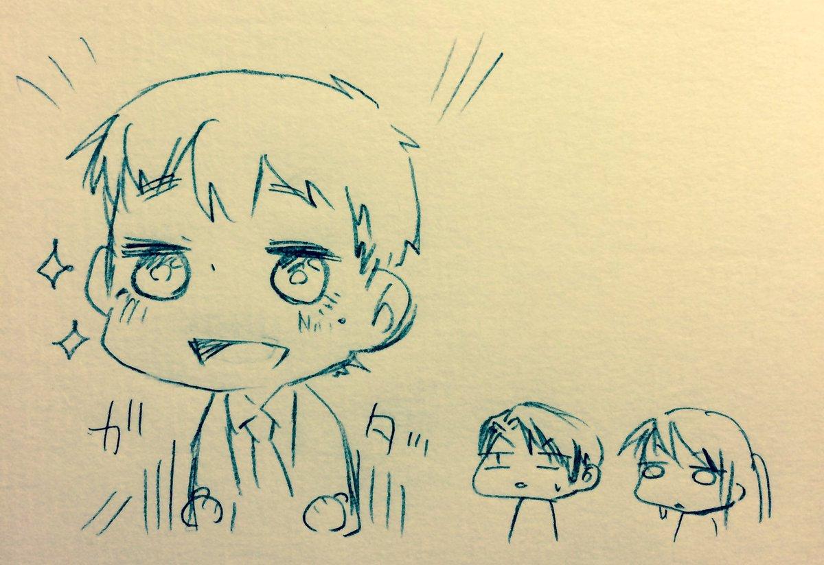team駒筆