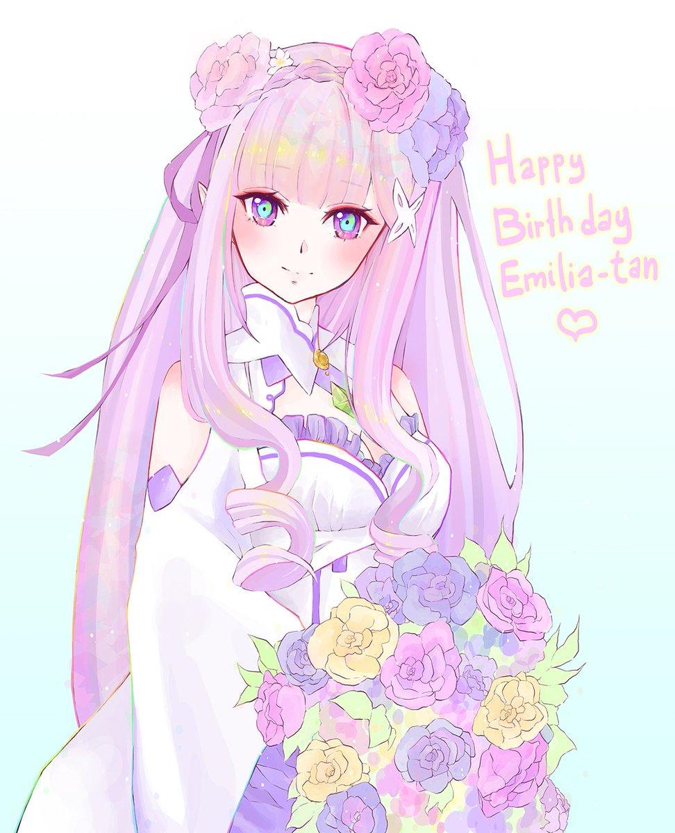 エミリアたん♡お誕生日おめでとう! #エミリア生誕祭2017 #rezero #リゼロ
