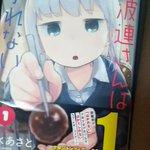 #阿波連さんははかれない これマガジンかな?読み切りが載ってましてね、最っっ高なシュール学園青春ギャグ漫画です。 #坂本